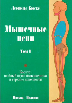 T1-russe