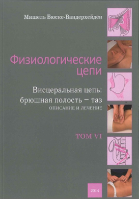 les-chaines-physiologiques-russe-vol-6